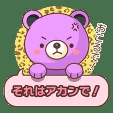 Bear message Sticker sticker #2218119