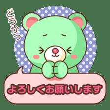 Bear message Sticker sticker #2218120