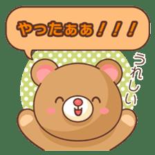 Bear message Sticker sticker #2218121