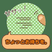 Bear message Sticker sticker #2218123