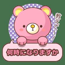 Bear message Sticker sticker #2218129