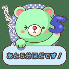 Bear message Sticker sticker #2218130