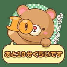 Bear message Sticker sticker #2218131