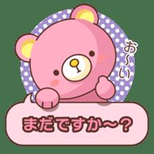 Bear message Sticker sticker #2218136