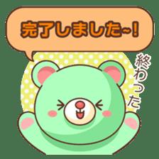 Bear message Sticker sticker #2218137