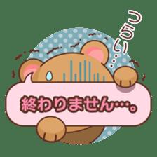 Bear message Sticker sticker #2218138