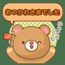 Bear message Sticker sticker #2218141