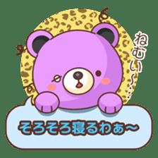 Bear message Sticker sticker #2218142
