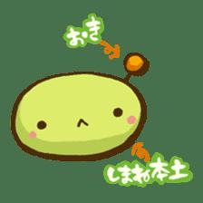 shimanemon sticker #2219983