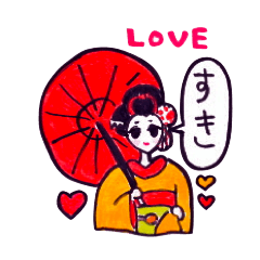 Maiko, dancing geisha