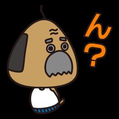 """OKINAWA RICE-BALL! """"Jyuu-shii Ojii"""""""