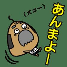 "OKINAWA RICE-BALL! ""Jyuu-shii Ojii"" sticker #2223506"