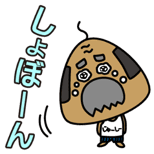 "OKINAWA RICE-BALL! ""Jyuu-shii Ojii"" sticker #2223507"