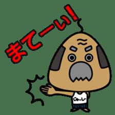 "OKINAWA RICE-BALL! ""Jyuu-shii Ojii"" sticker #2223508"