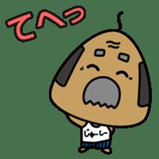 "OKINAWA RICE-BALL! ""Jyuu-shii Ojii"" sticker #2223513"