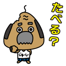 "OKINAWA RICE-BALL! ""Jyuu-shii Ojii"" sticker #2223515"