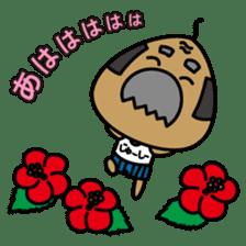 "OKINAWA RICE-BALL! ""Jyuu-shii Ojii"" sticker #2223516"