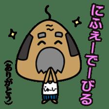 "OKINAWA RICE-BALL! ""Jyuu-shii Ojii"" sticker #2223517"