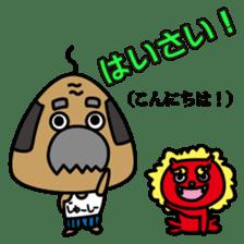 "OKINAWA RICE-BALL! ""Jyuu-shii Ojii"" sticker #2223518"