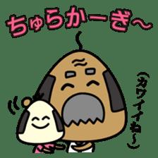 "OKINAWA RICE-BALL! ""Jyuu-shii Ojii"" sticker #2223520"