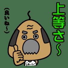 "OKINAWA RICE-BALL! ""Jyuu-shii Ojii"" sticker #2223521"