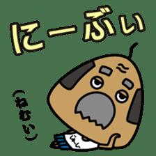 "OKINAWA RICE-BALL! ""Jyuu-shii Ojii"" sticker #2223522"