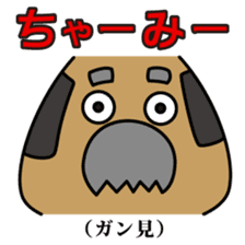 "OKINAWA RICE-BALL! ""Jyuu-shii Ojii"" sticker #2223524"