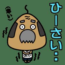 "OKINAWA RICE-BALL! ""Jyuu-shii Ojii"" sticker #2223529"