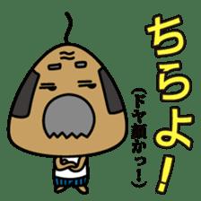 "OKINAWA RICE-BALL! ""Jyuu-shii Ojii"" sticker #2223532"