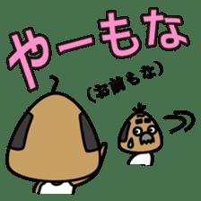 "OKINAWA RICE-BALL! ""Jyuu-shii Ojii"" sticker #2223534"