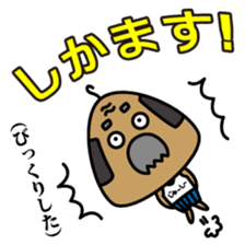 "OKINAWA RICE-BALL! ""Jyuu-shii Ojii"" sticker #2223535"
