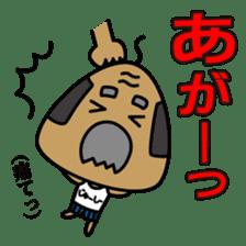 "OKINAWA RICE-BALL! ""Jyuu-shii Ojii"" sticker #2223536"