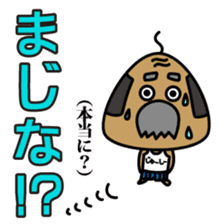 "OKINAWA RICE-BALL! ""Jyuu-shii Ojii"" sticker #2223538"