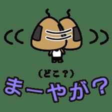 "OKINAWA RICE-BALL! ""Jyuu-shii Ojii"" sticker #2223539"