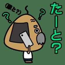 "OKINAWA RICE-BALL! ""Jyuu-shii Ojii"" sticker #2223540"