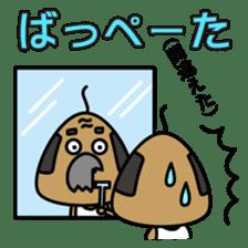 "OKINAWA RICE-BALL! ""Jyuu-shii Ojii"" sticker #2223542"