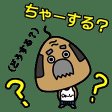 "OKINAWA RICE-BALL! ""Jyuu-shii Ojii"" sticker #2223543"