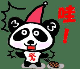 Sanda-chan for chinese sticker #2224184