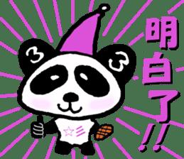 Sanda-chan for chinese sticker #2224185