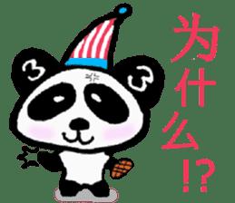 Sanda-chan for chinese sticker #2224187