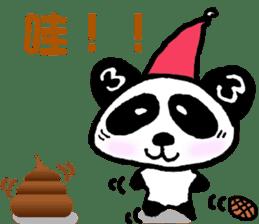 Sanda-chan for chinese sticker #2224188