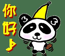 Sanda-chan for chinese sticker #2224192