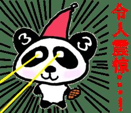 Sanda-chan for chinese sticker #2224193