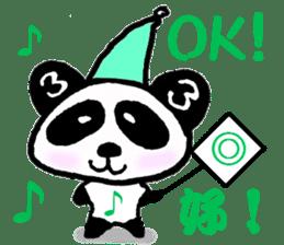 Sanda-chan for chinese sticker #2224194