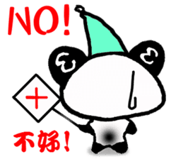 Sanda-chan for chinese sticker #2224195