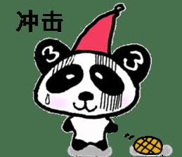 Sanda-chan for chinese sticker #2224196