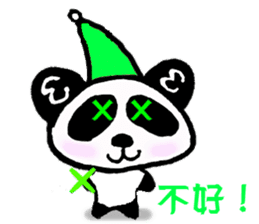 Sanda-chan for chinese sticker #2224197