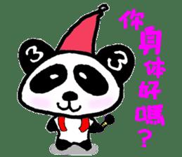 Sanda-chan for chinese sticker #2224198