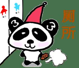 Sanda-chan for chinese sticker #2224199