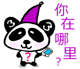 Sanda-chan for chinese sticker #2224200